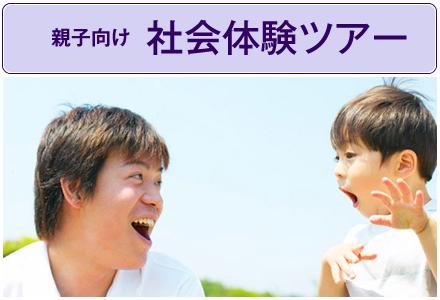 oyako_ban